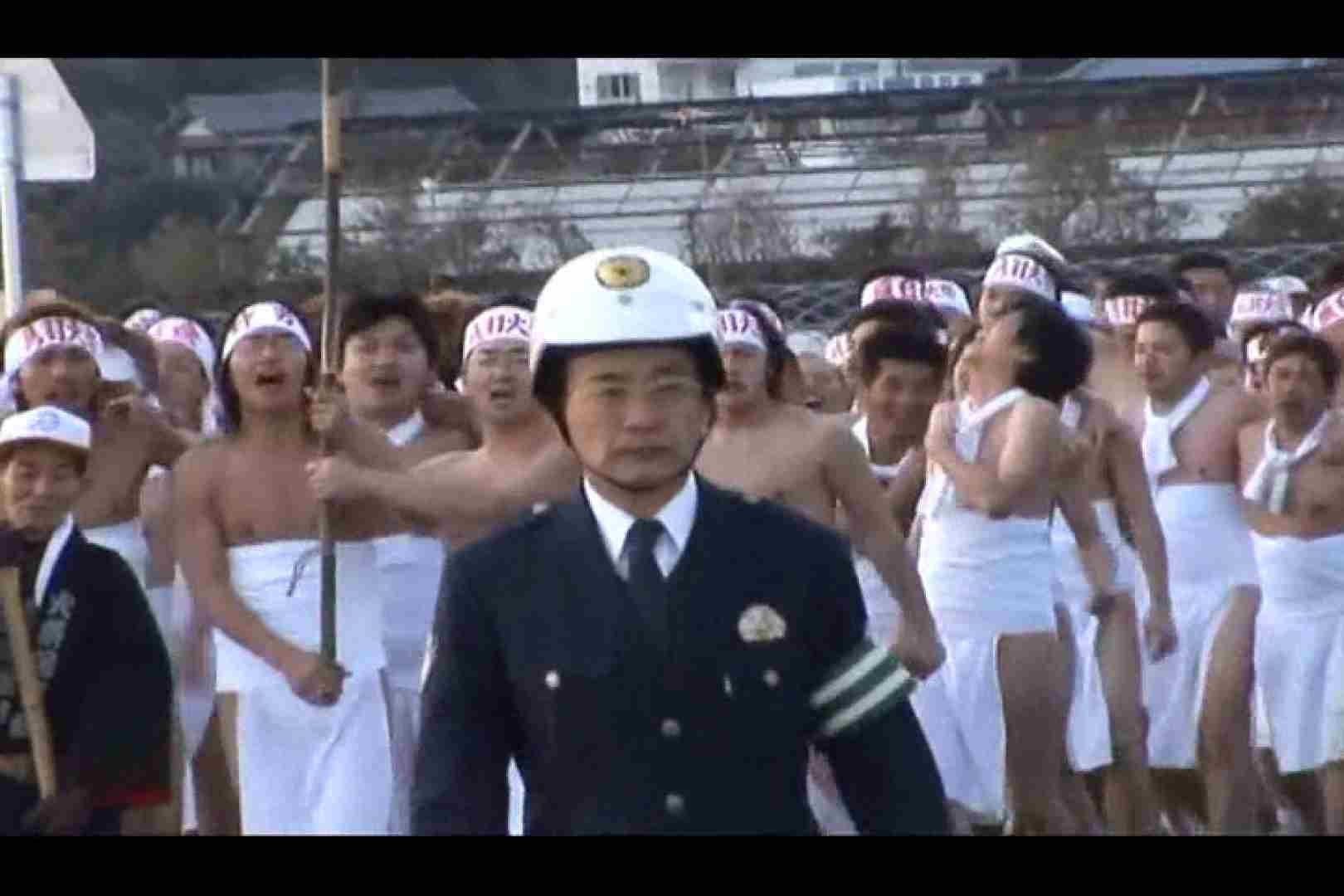 ゲイエロ動画|鳥羽の火祭り 3000K!高画質バージョンVOL.02|覗き