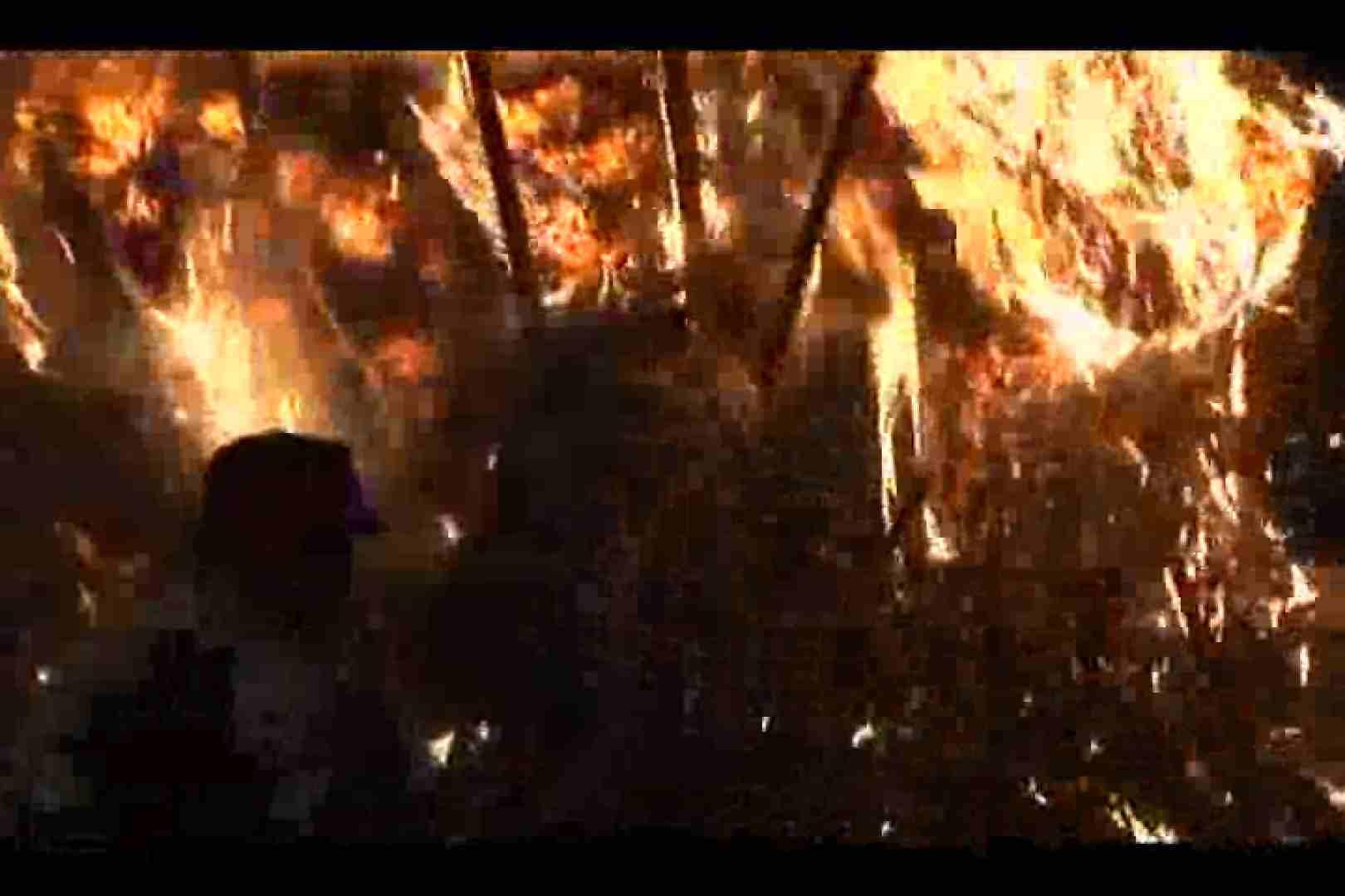 ゲイエロ動画|鳥羽の火祭り 3000K!高画質バージョンVOL.03|完全無修正