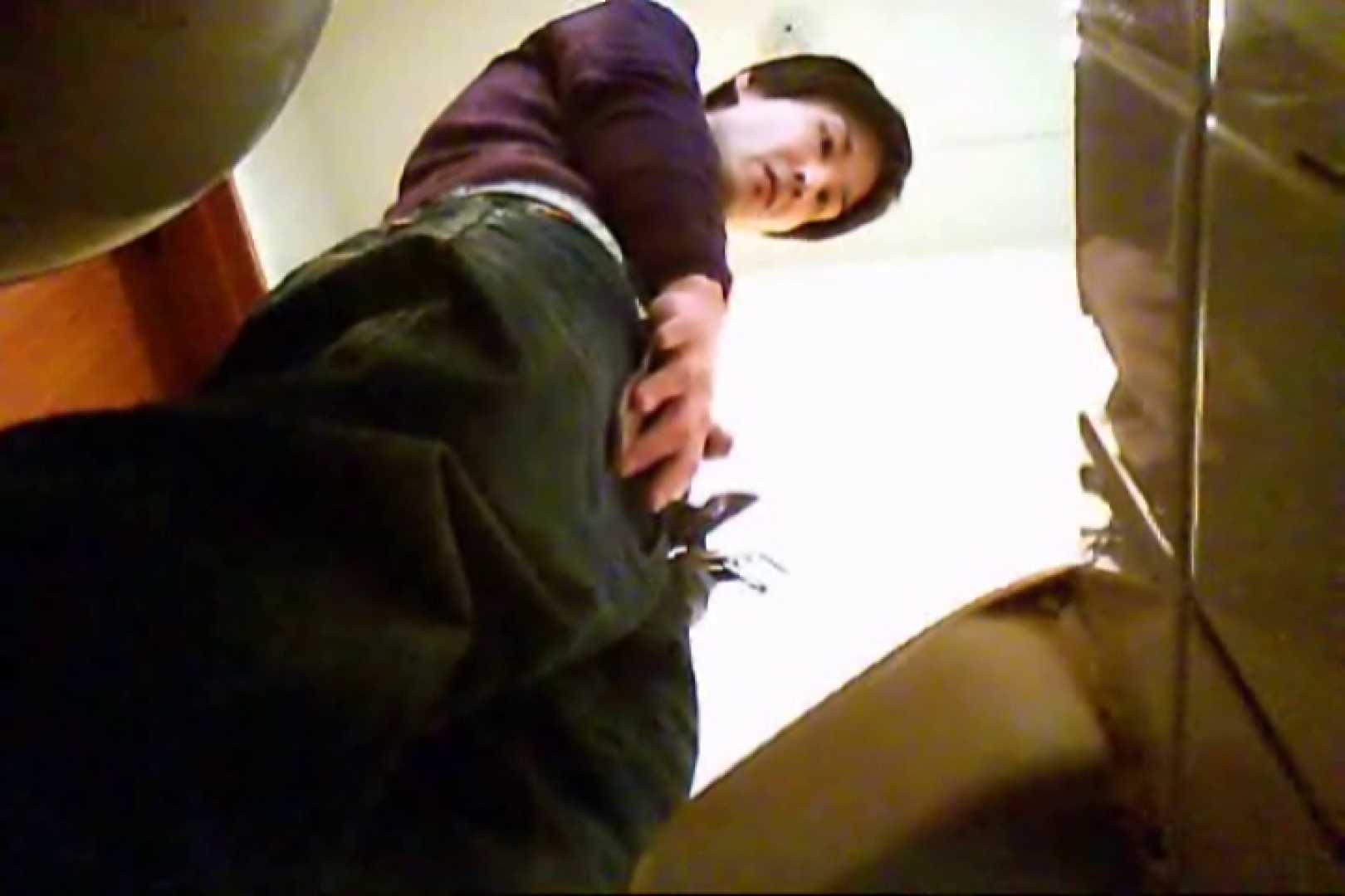 ゲイエロ動画|Gボーイ初投稿!掴み取りさんの洗面所覗き!in新幹線!VOL19|覗き