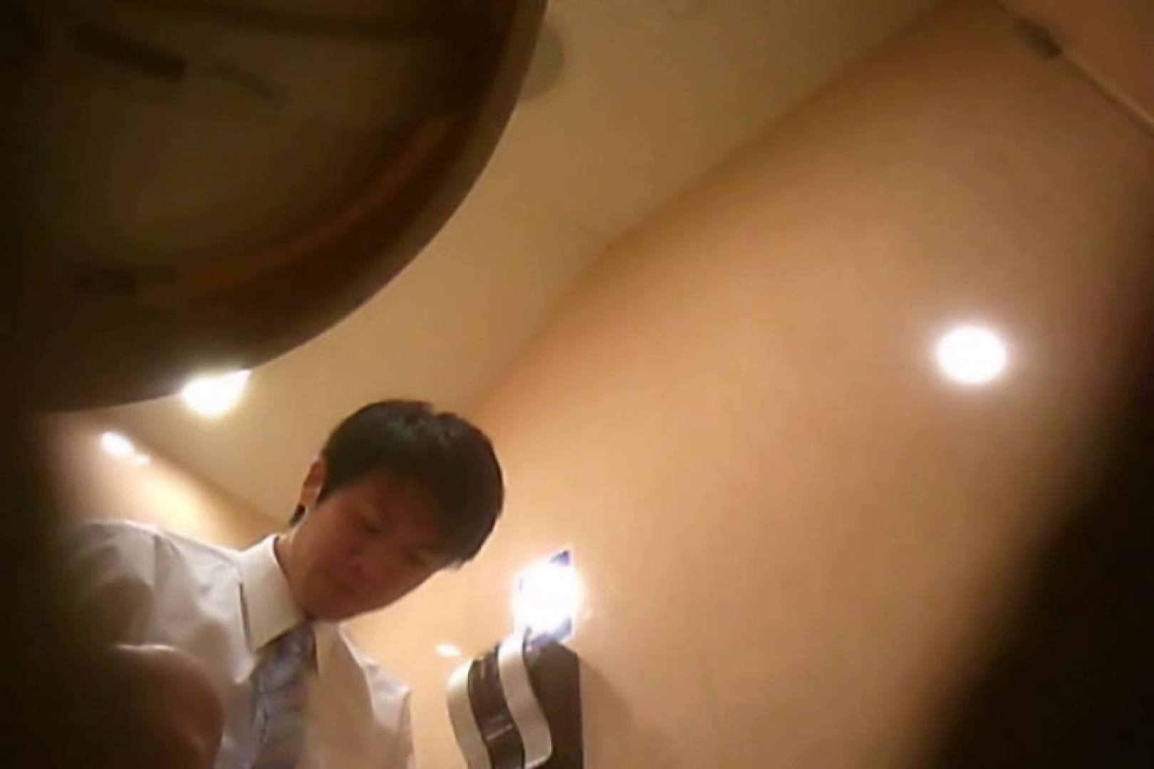 ゲイエロ動画|SEASON 3rd!掴み取りさんの洗面所覗き!in新幹線!VOL.07|ノンケ